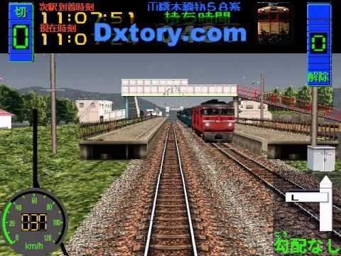 電車でGO 山陰本線.wmv
