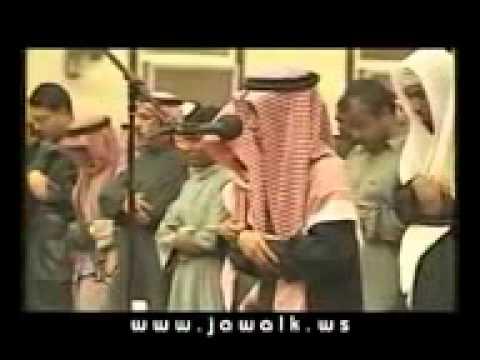 Surah Al Qiyamah  By Mohammed Taha Al Junaid video