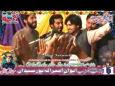Zakir Malik Qalab Abbas Alvi 11 Rajab 7 March 2020 Jashan Pak Alla Pur Syedan Narang Mandi