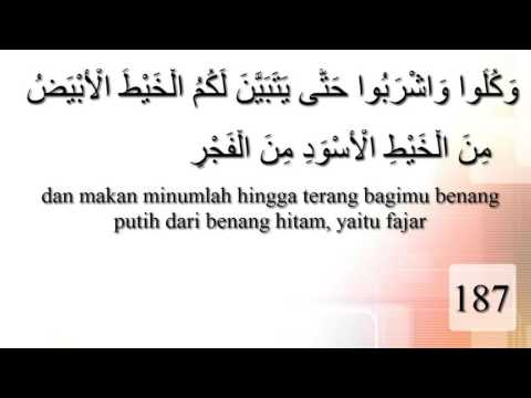 surat Al Baqarah ayat 183 sampai 190 dan terjemahan