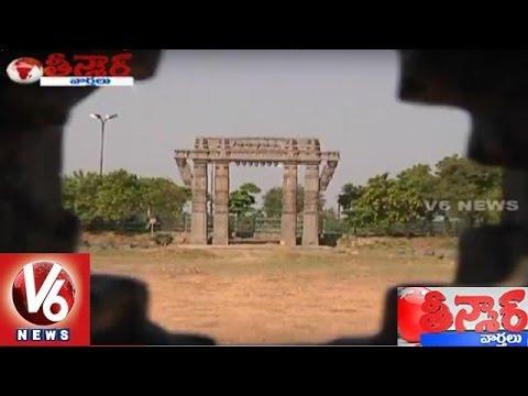 Kakatiya Architecture Inscribed On World Heritage List | UNESCO | Teenmaar News