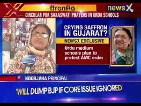 Row Over Saraswati Prayers In Gujarat School video