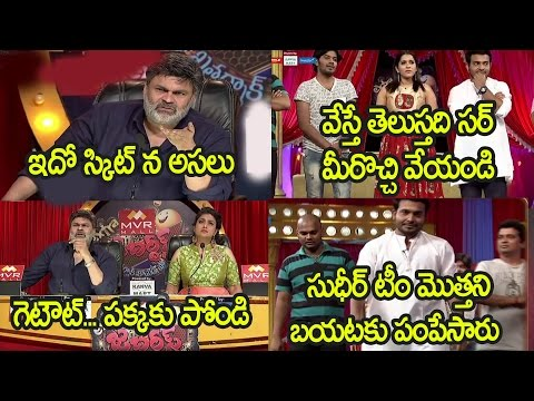 Naga Babu And Roja Fires On Sudigali Sudheer Team : Naga babu Sensational Comments On Getup Sreenu thumbnail