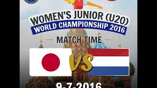 Япония до 20 : Нидерланды до 20