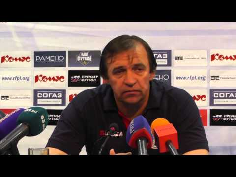 Крылья Советов (Самара) - Торпедо Москва (0-0). Пресс-конференция