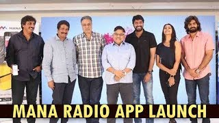 Mana Radio App Launch Video | Allari Naresh | Rx100 Karthikeya  | Rosaiah