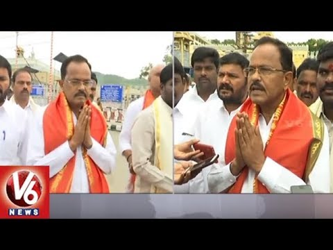 Mothkupally Narsimhulu Visits Tirumala Tirupati, Slams AP CM Chandrababu | V6 News