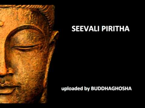 Seevali Piritha http://www.oonly.com/download/atavisi-pirith-video-1.html