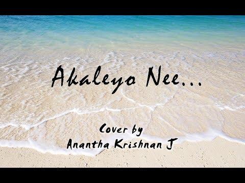 Akaleyo nee (Karaoke cover)