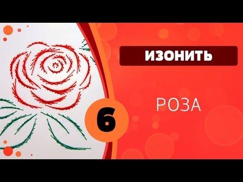 Изонить схема роза - Справки -