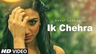 New Punjabi Songs 2016 | Ik Chehra: Rahul Lakhanpal | Latest Punjabi Songs 2016 | T-Series