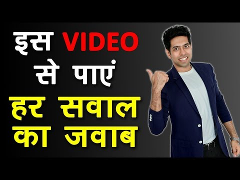 Best Tool for Success - Himeesh Madaan thumbnail