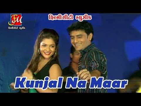 Kunjal Na Maar | Gujarati Dj Music Dance Songs 2014 | Chain Chakuli Album video