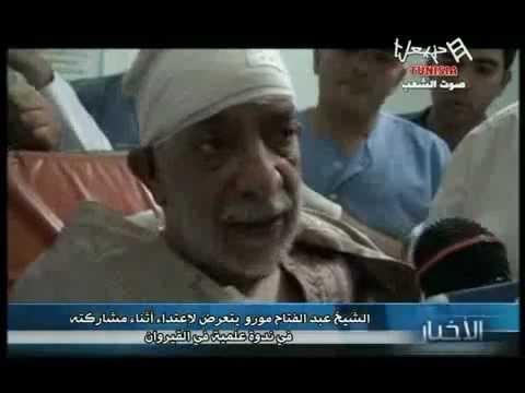 image vidéo الاعتداء على الشيخ عبد الفتاح مورو