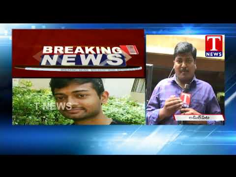 Live Updates | Warangal Student Shot dead in US Restaurant | TNews live Telugu