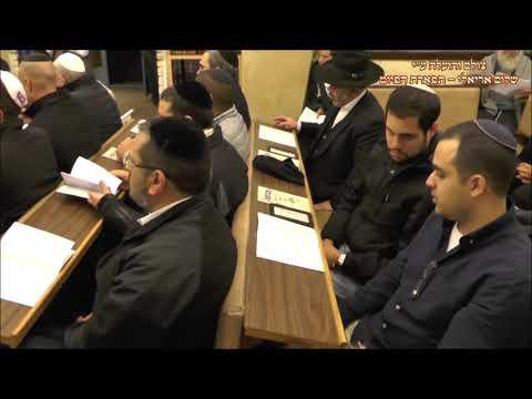 סדר התוואחיד עם המקובל חכם יוסף שמואלי שליט''א בבהכנ''ס הר ציון תשע'''ט
