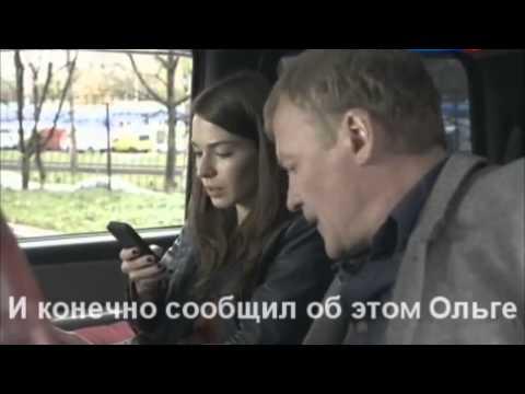 «Серия Книг Поляковой Про Ольгу Рязанцеву По Порядку» / 2012