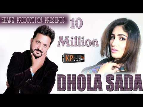 DHOLA SADA BY TAHIR NEYYER - KHANZ PRODUCTION OFFICIAL VIDEO