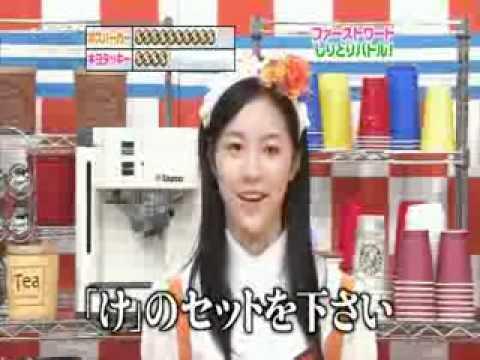u15 japanese gravure idol girls