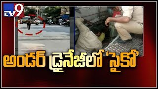 Psycho spreads fear in Vijayawada