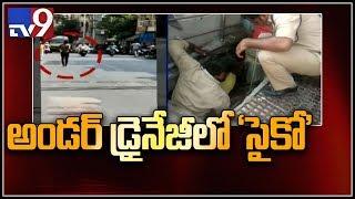 Psycho spreads fear in Vijayawada