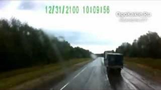 ДТП. Газелист спровоцировал крупную аварию на трассе