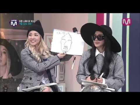[engsub] 2ne1 Is Looking For Boyfriends! video