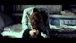 N YDest G DRAGON XX MV