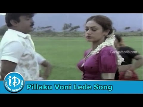 Pillaku Voni Lede Song - Nene Monaganni Movie Songs - Vijayakanth - Shobana - Khushboo video
