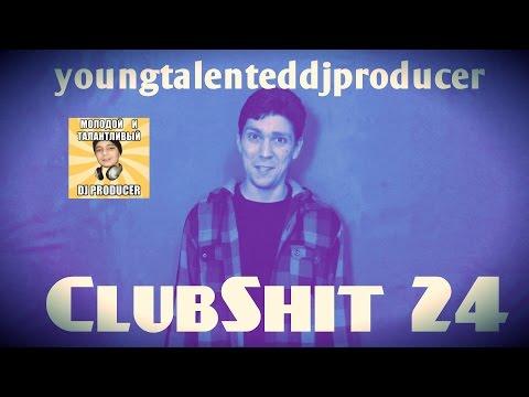 ClubShit #24 [ШАНСОНЧИК, КОВЫРЯЛКИ]