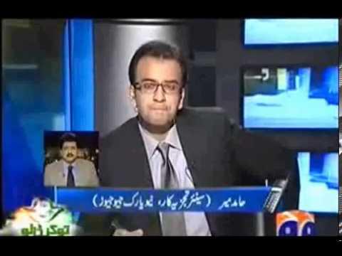 Nawaz Sharif calling Indian Prime Minister Dehati Aurat (Tribal Woman)
