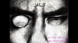 [Bangla Khutba] The Ruling of the Fake Dajjals B4 the Arrival of the Dajjal - Jashimuddin Rahmani