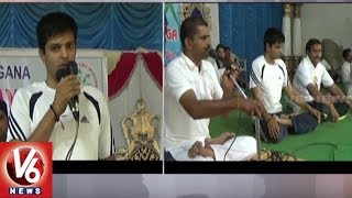 4th International Day of Yoga Celebrations In Rajanna Sircilla District
