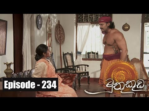 Muthu Kuda | Episode 234 28th December 2017