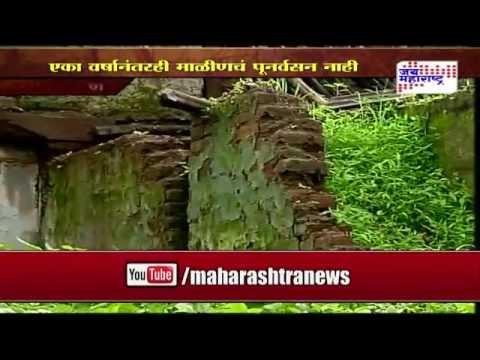 Mohim: Darknight of Malin landslide seg 2