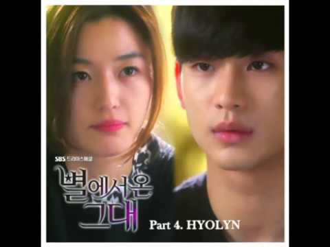 Sistar (Hyorin) - Hello (You Who Came From The Stars OST) [Mp3/DL]