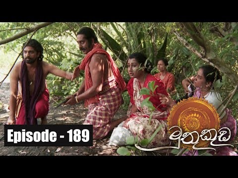 Muthu Kuda | Episode 189 - 26th October 2017