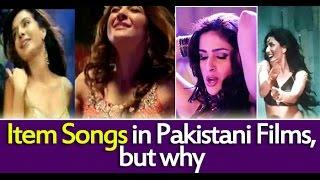 Item Songs In Pakistani Films But Why VideoMp4Mp3.Com