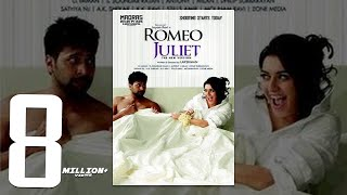 Romeo Juliet (2015)