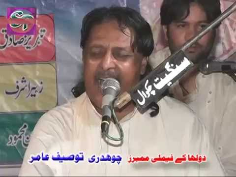 Allah Ditta Lonay Wala, Jhalay Programme, Part 6 video