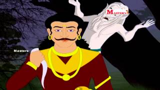 Tamil Animation Video for Kids - Kalathiyanin Kathai