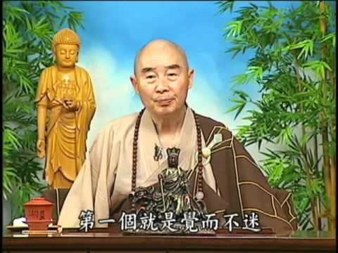 Phật Phật Tương Niệm