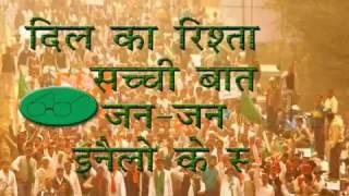 Haryana Halaat Congress Choron Ki Party Chottala Jitao Haryana Jitao -- By Sewadaar INLD