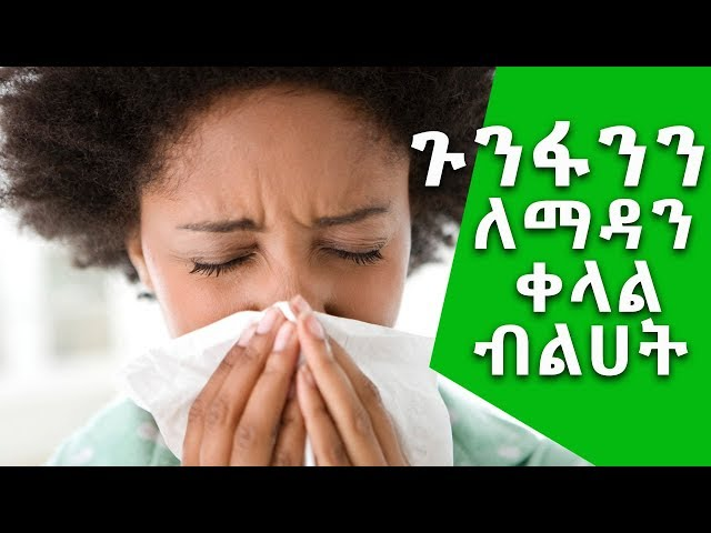Home remedies to treat colds and flu the 'natural' way