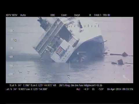 세월호 참사 당시(2014.04.16) CN-235 항공기가 촬영한 동영상 #1 (09:00~10:00)