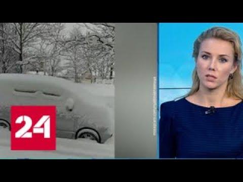 Погода 24: в городах по всей России выросли метровые сугробы - Россия 24