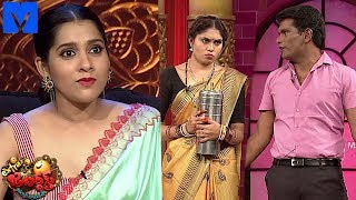 Chammak Chandra Team Performance - ChammakChandra Skit Promo- 15th November 2019 - Extra Jabardasth