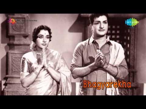 Bhagyarekha | Tirumala Mandira song