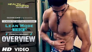 LEAN MODE OVERVIEW    Guru Mann   Health and Fitness