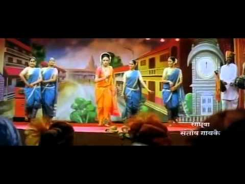 Natrang Marathi Song Vajle Ki Bara.mp4 video
